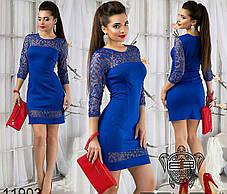Необыкновенное  платье , фото 2