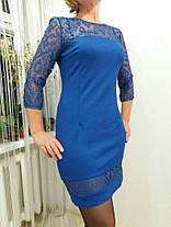 Необыкновенное  платье , фото 3
