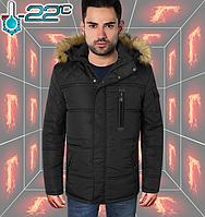Зимняя мужская куртка с опушкой - 285 черный