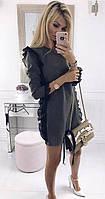 Женское платье мини с рюшами по бокам