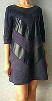 Замшевое  платье комбинированное экокожей   , фото 3