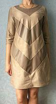 Замшевое  платье комбинированное экокожей   , фото 2