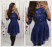 5d27da47eb617a0 Красивое нарядное платье оптом в Украине. Сравнить цены, купить ...