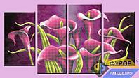 Схема для частичной вышивки бисером - МКч-021 Цветы каллы триптих, Арт. МКч-021