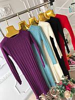Модное длинное женское платье теплое с длинным рукавом