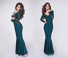 Платье  изящное в пол  , фото 2