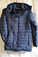 Куртка теплая на синтипоне Юниор