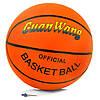 Мяч баскетбольный арт. 466-1076