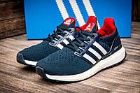 Кроссовки женские Adidas Ultra Boost, 772537-4