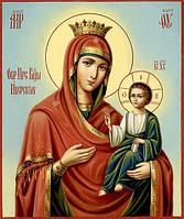 День пам'яті Іверської ікони Божої Матері