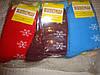 Носки с махрой женские,опт от 6 пар - 13 гр