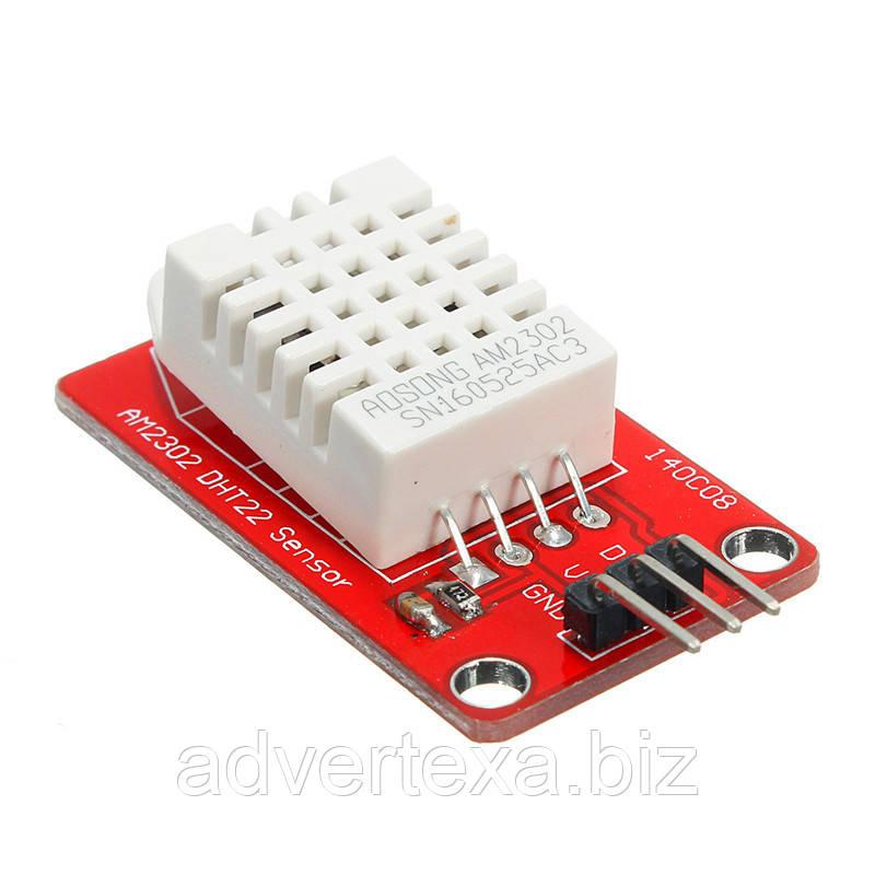 Модуль с цифровым датчиком DHT22/AM2302 температуры и влажности повышенной точности.