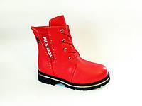 Качественные яркие детские зимние ботинки для девочки от Y.TOP (р. 27-32)