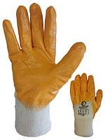Перчатки рабочие с нитриловым покрытием