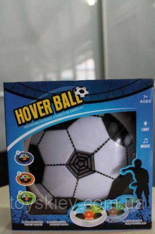 Аэрофутбол, Ховербол, аэро мяч, hoverball, HoverBall
