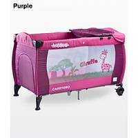 Манеж Caretero Medio Classic - purple