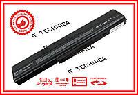 Батарея ASUS A40 A42 A52 A62 B1A B23E B33E B50A B51E B53 F85 F86 K42 K52 K62 N82 P42 P52 10.8V 5200mAh