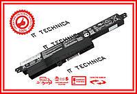 Батарея ASUS A31N1302 A31LM2H 11.25V 2900mAh