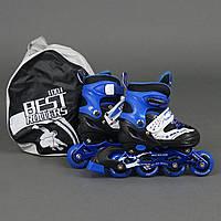 Ролики детские Best Rollers размер 30-33 (синие) арт. 1001 (переднее колесо свет)