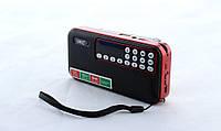 Портативная колонка с диктофоном UKC SPS U7 работает на 18650 Red