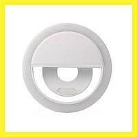 Селфи Кольцо на USB аккумуляторе - Светодиодное Кольцо Selfie Ring (цвет белый)