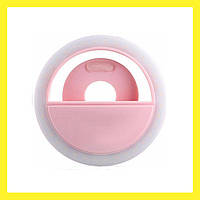Селфи Кольцо на USB аккумуляторе - Светодиодное Кольцо Selfie Ring (цвет розовый)