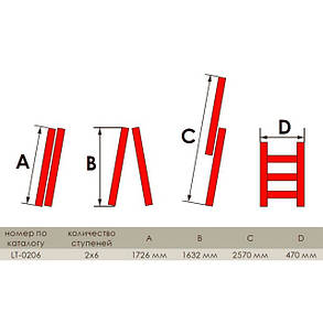 Лестница алюминиевая 2-х секционная универсальная раскладная INTERTOOL LT-0206, фото 2