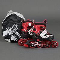 Ролики детские Best Rollers размер 30-33 (красные) арт. 1001 (переднее колесо свет)