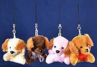 Брелок Собака мягкая игрушка