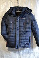 Куртка теплая на меху Норма