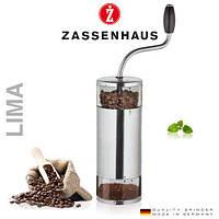 Ручная кофемолка Zassenhaus Lima с металлическими ножами и регулировкой уровня помола, фото 1
