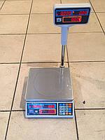 Весы торговые ВТЕ-Центровес-6Т2ДВН, до 6 кг. Сертифицированные.