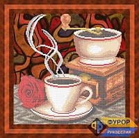 Набор для частичной вышивки бисером - Ароматное кофе, Арт. НБч29-8-2