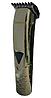 Машинка для стрижки БЕРДСК 5202АС