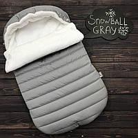 "Зимний Конверт-кокон для выписки из роддома ""Snowball Gray"" (подходит в коляску до 6 мес) верх плащевка, фото 1"