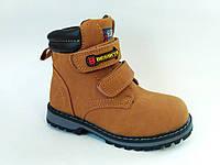 Недорого! Качественная зимняя обувь для мальчика бренда Kellaifeng (Bessky) (р. 26-31)
