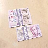 Сувенирные деньги (арт. GBP-20)
