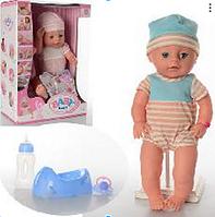 Лялька-пупс Baby Born YL1710B-S, два види, 37 см, п'є, їсть, пісяє, можна купати, закриває очі