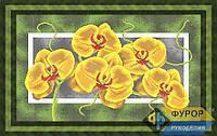 Набор для полной вышивки бисером - Желтая орхидея на ветке, Арт. НБп-007
