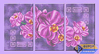 Набор для полной вышивки бисером - Орхидеи сиреневые триптих, Арт. МКп-006