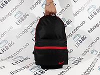 Рюкзак Nike черный с красным водоотталкивающая пропитка