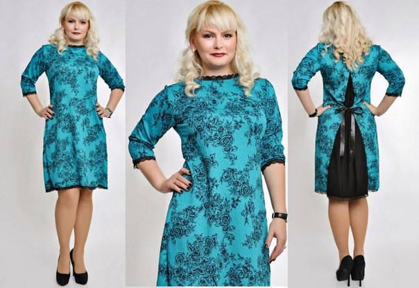 Необыкновенное жакардовое  платье  , фото 2