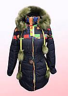 Женская зимняя куртка 2610/2