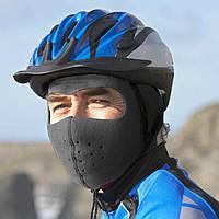 Теплая маска на лицо от мороза (серая)
