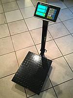 Напольные весы ВПЕ-Центровес-405-300ДВ-ВЗ, до 300 кг,  размер площадки 400х500 мм. С поверкой.