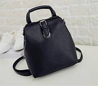 Рюкзак сумка женский под кожу крокодила с застежкой саквояж (черный)
