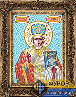 Набор иконы для вышивки бисером - Николай Чудотворец (Угодник), Арт. ИБ2-9-1