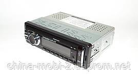 Автомагнитола car mp3 Pioneer MP3-1087 USB SD AUX FM со съемной панелью, фото 2