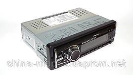 Автомагнитола car mp3 Pioneer MP3-1087 USB SD AUX FM со съемной панелью, фото 3