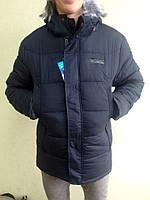 Мужская куртка Columbia. Теплая куртка. Стильная и современная. 3 цвета.